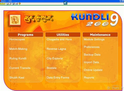 kundli pro 6 full version free download download free kundli 2009 kundli 2009 5 6 download
