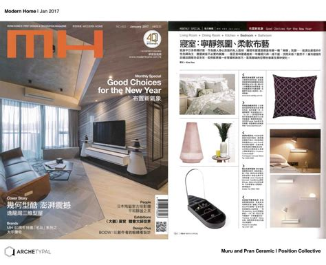 home design magazine hong kong 100 home design magazine hk the great outdoors