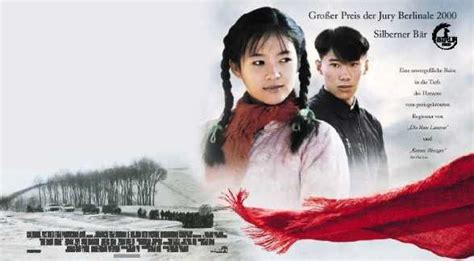 chinese film not one less not one less the middle kingdom 中国 u s immigration
