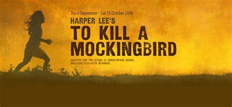 themes in to kill a mockingbird justice essay on justice in to kill a mockingbird