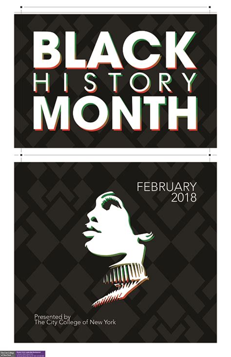 new year black history month black history month 2018 events at ccny the city college