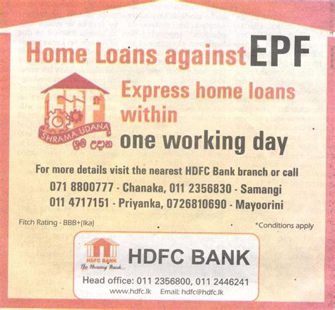 hdfc housing loans loan information 2012 hdfc housing loan