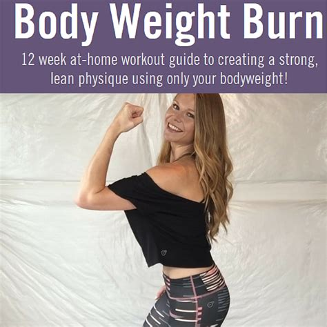 weight burn 12 week at home workout guide to create