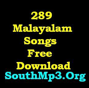 malayalam film lion songs free download southmp3 download 289 mp3 malayalam songs free