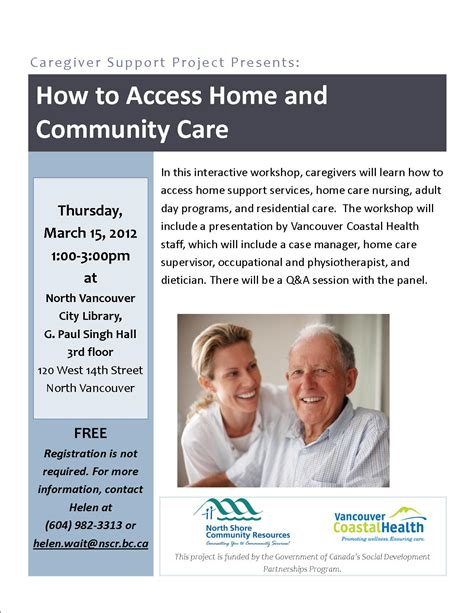 access home care servies