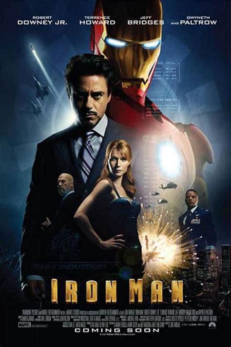 film marvel prochainement affiche du film iron man affiche 3 sur 5 allocin 233