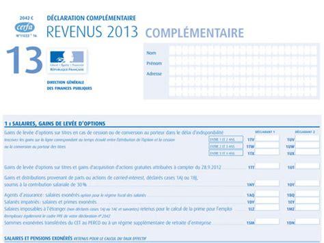 Formulaire Credit Impot Le Formulaire 2042 C De D 233 Claration Compl 233 Mentaire Des Revenus En Ligne Sur Impots Gouv Fr