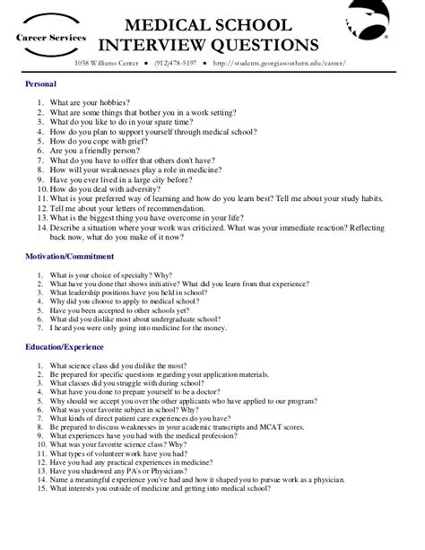 biography interview questions for high school students medical school interview questions