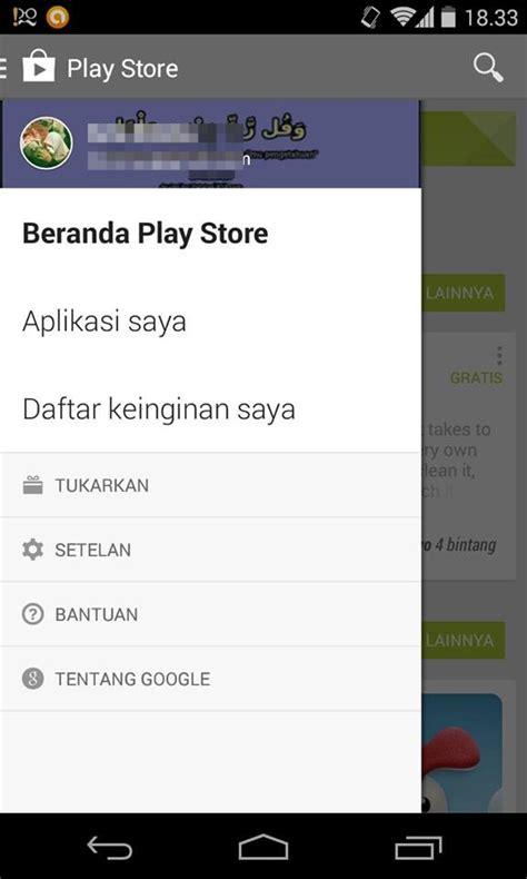 When Will Play Store Update Tutorial Cara Mematikan Auto Update Play Store