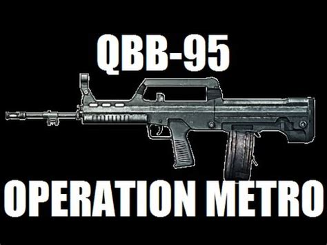 bf4 xbox one w battlefield 4 conquest 32v32 multiplayer battlefield 3 qbb 95 bf4 weapon alternate modes