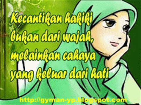 kata mutiara bijak islami penyejuk qalbu putra pratama padlaw sijunjung