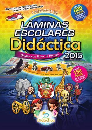 imagenes educativas p gina 8 de 52 recopilaci n de las m s catalogo l 225 minas escolares 2015 by editorial didactica issuu