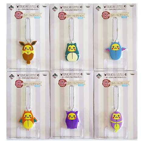 Rubber Kuji Cardcaptor pikachu nebukuro kuji rubber g prize hoshiiya