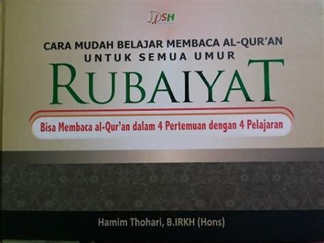 Free Ongkir Rubaiyat Cara Mudah Belajar Al Quran Belajar Quran tutorial rubaiyat demo bab 1 cara cepat belajar membaca al quran mp4 hd free
