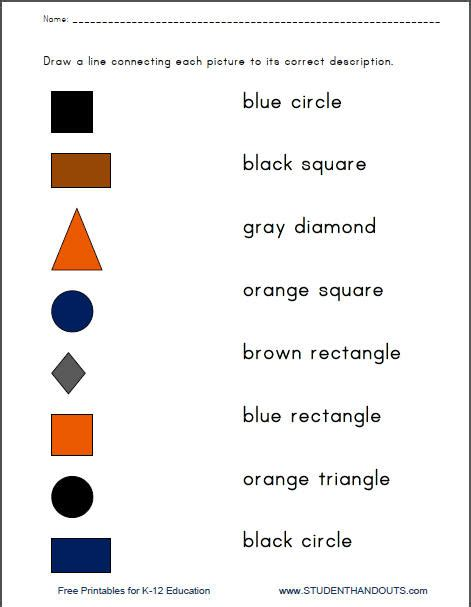 fall colors and shapes matching kindergarten printable