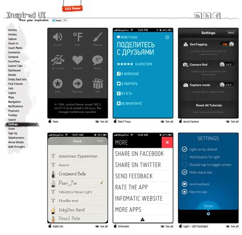 design pattern for ui collection of mobile design patterns for app ideas psd