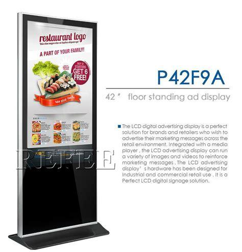 floor standing digital signage vertical display tv buy vertical display tvvertical