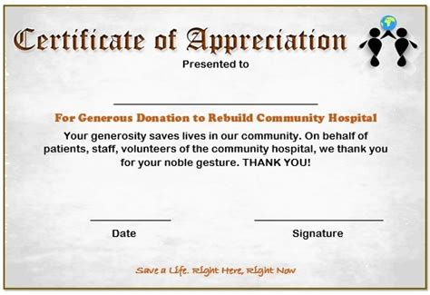 certificate of appreciation for donation template 10 certificate of appreciation for donation