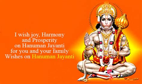 hanuman jayanti 2017 why it hanuman jayanti images for whatsapp hanuman jayanti hd