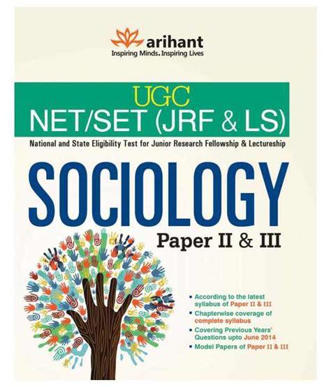 pattern of ugc net jrf ugc net jrf ls sociology paper ii iii buy ugc net