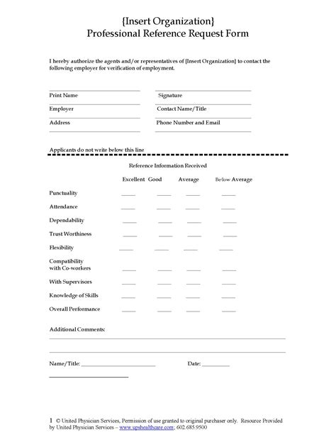 reference request form professional reference request form united physician