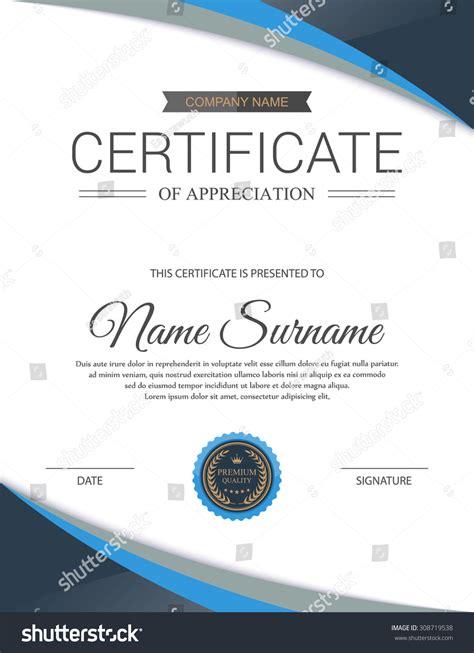 certificate design in coreldraw free download vector certificate template stock vector 308719538
