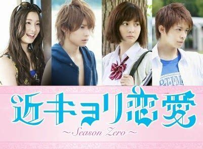 film drama q10 83 best images about japanese drama movies on pinterest