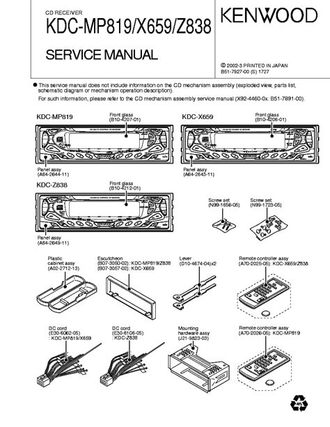 kenwood excelon kdc x395 wiring diagram efcaviation
