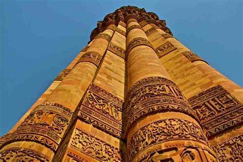 Top View Floor Plan qutub minar delhi history architecture visit timing