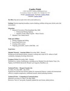 Additional Information Resume additional information in cv business templated business templated