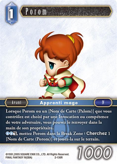 Palom 3 016h porom trading card