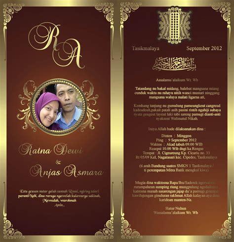 Undangan Pernikahan Blanko 14 uleman undangan by ovcbueuk on deviantart