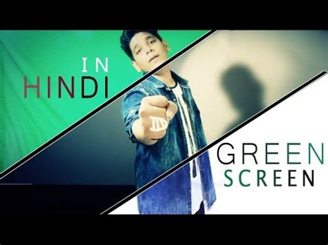 after effect tutorial in hindi advanced green screen tutorial in hindi project files