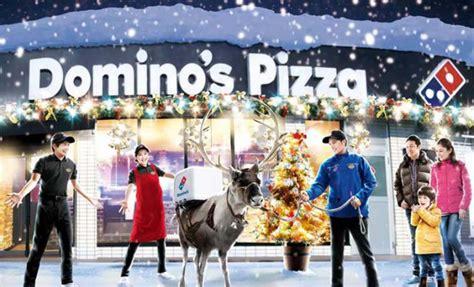 domino pizza pesan antar anime yuri akan mendapatkan bantal lucu dan imut yang