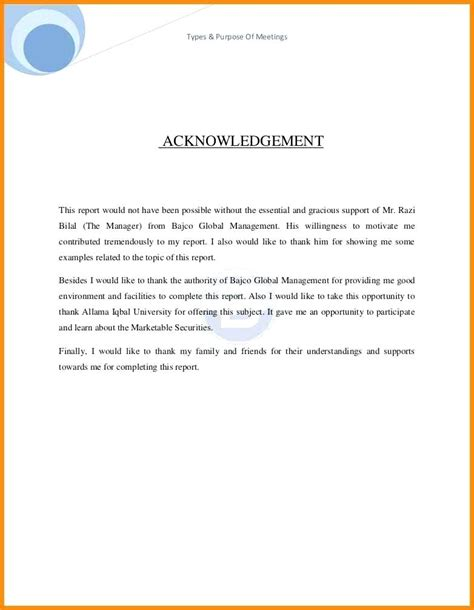 Certificate Of Receipt Template by Certificate Of Acknowledgement Template Incep Imagine Ex Co