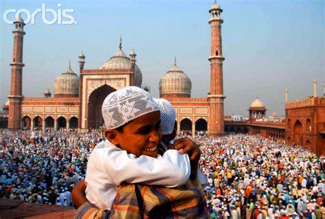 fair   school    day   eid
