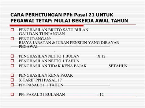 cara perhitungan pph 21 tahun 2016 cara perhitungan pph 21 tahun 2016 ptkp dan perhitungan