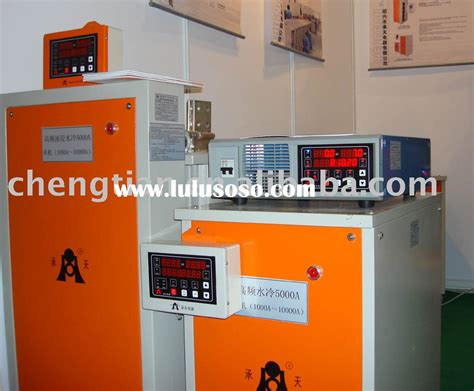 high switching frequency power supply high power switching power supply high power switching