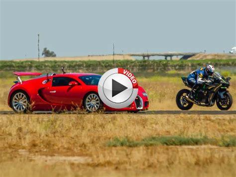 bugatti veyron motorcycle bugatti veyron motorcycle price bugatti veyron motorcycle