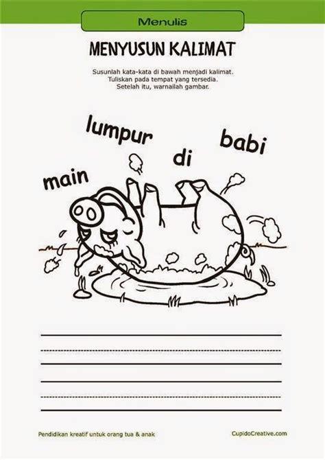 belajar membaca menulis anak tksd menyusun kata