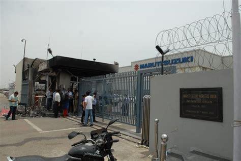 Maruti Suzuki Office In Gurgaon Maruti S Gurgaon Union Backs Sacked Workers Of Manesar