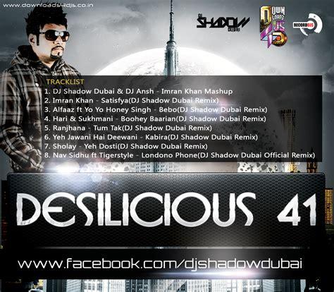 ghagra dj remix mp3 download dj shadow dubai desilicious 41
