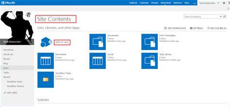 sharepoint 2013 top navigation bar neal mukundan sharepoint 2013 adding nintex workflow