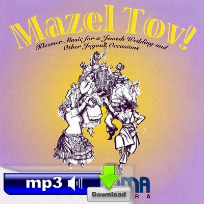 Noah Blouse By Mazel mazel tov for a wedding and other joyous occasions cer