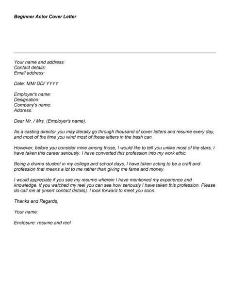 acting cover letter exles acting cover letter sles best letter sle
