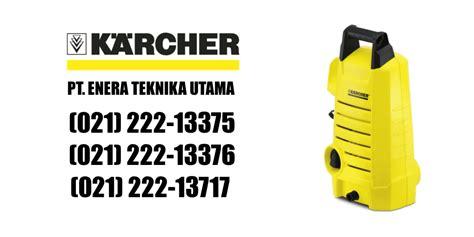 Pressure Washer Karcher K 2 050 mesin pembersih bertekanan tinggi karcher high pressure