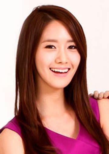 korean actress singer yuna im yoona wikidata