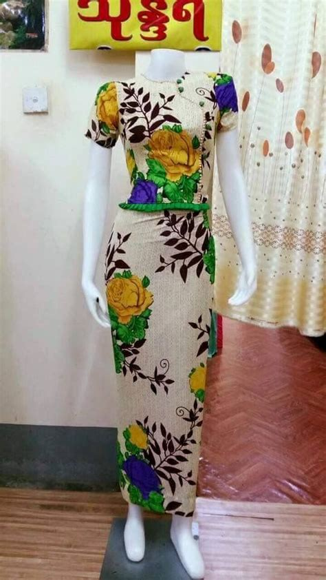 design baju vase 107 best images about myanmar dress oneset design on