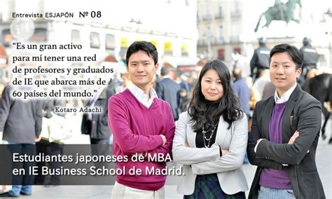 Https Gmatclub Forum All 2015 Mba Rankings 99812 Html by Calling All Ie Imba Applicants April 2015 Intake Class