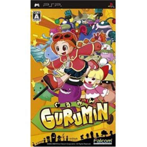 Memory Psp gurumin memorypsp iso free pc play gurumin memorypsp iso playstation xbox one